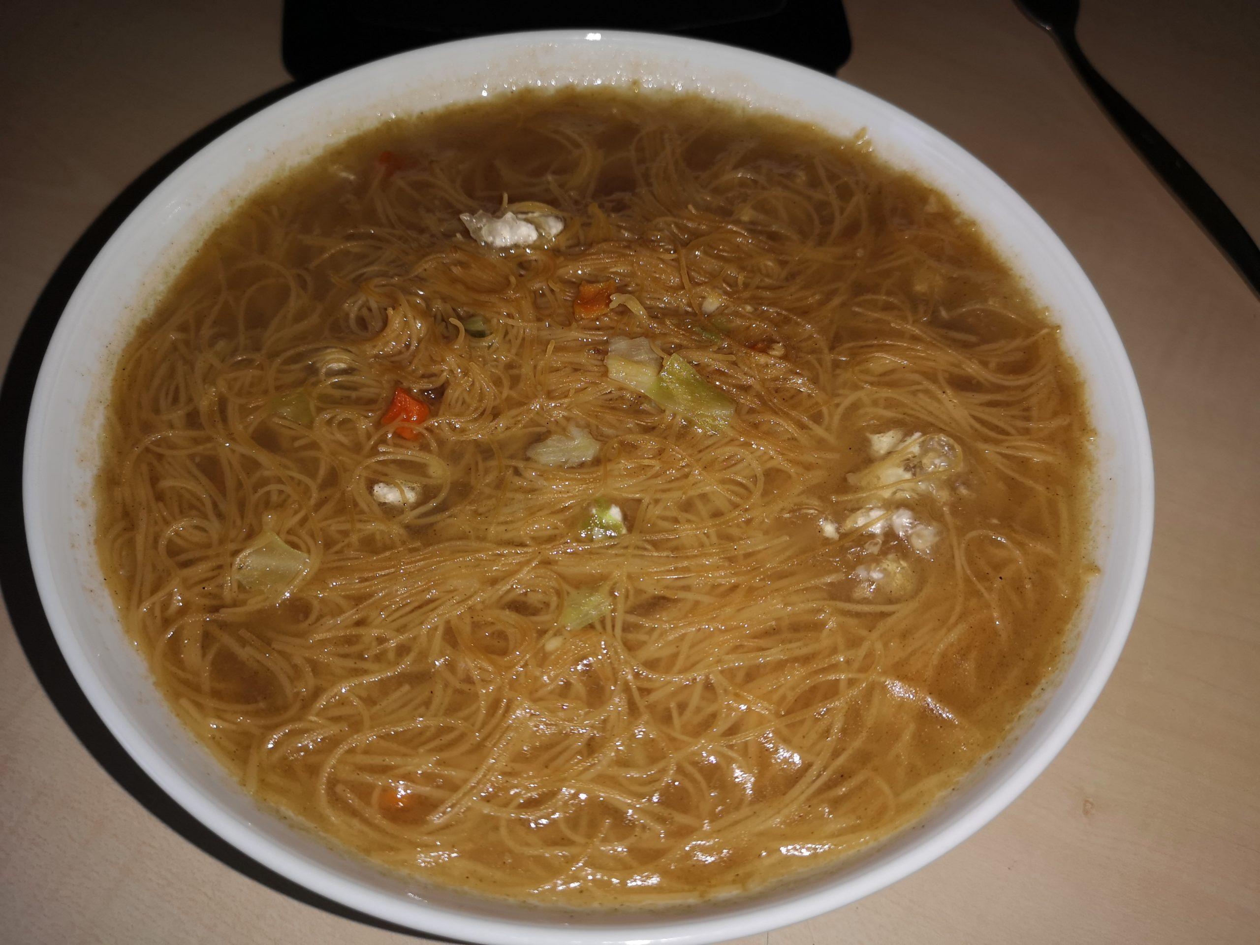 """#1838: Yuan-Yi """"Fine Noodle Seafood Flavour"""""""