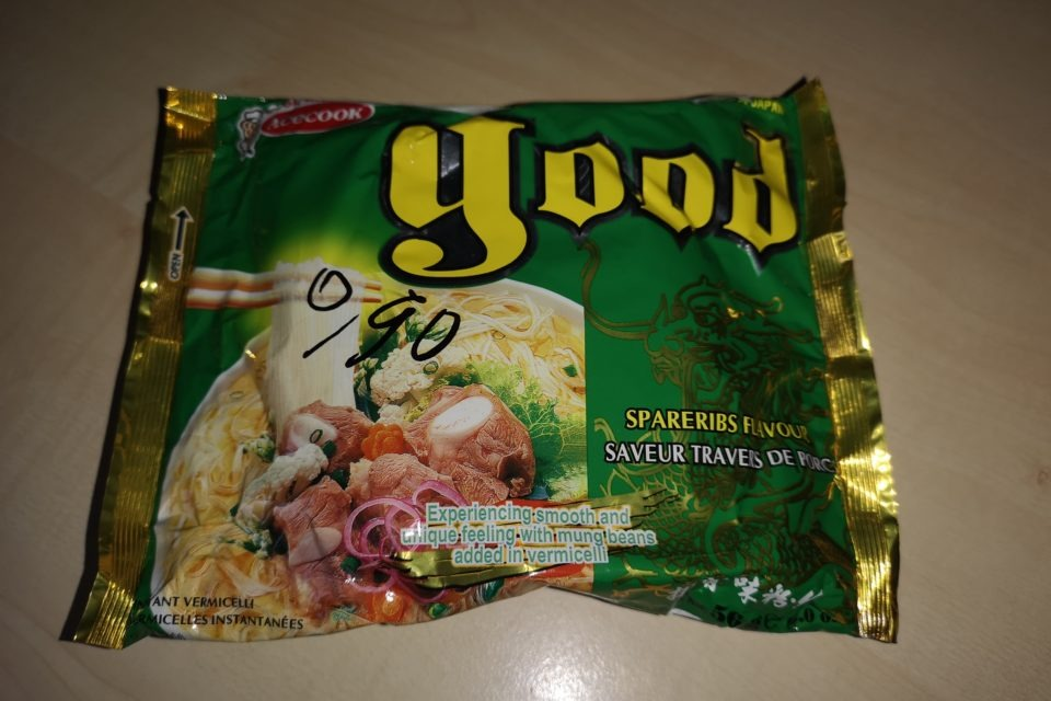 """#1840: Acecook good """"Spareribs Flavour Instant Vermicelli"""""""