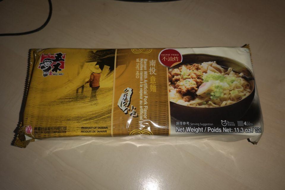 """#1841: Wu-Mu """"Ramen with Artificial Pork Flavor"""""""