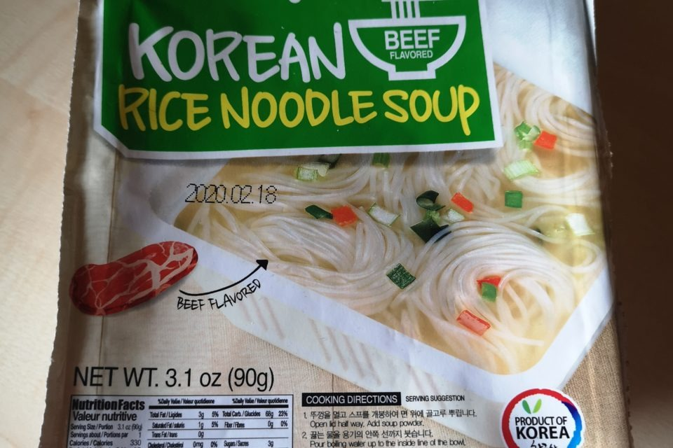 "#1843: Assi Brand ""Beef Flavored Korean Rice Noodle Soup"""