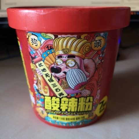 "#1844: Single Dog ""Sour & Spicy Rice Noodles"" Cup"