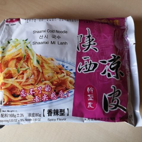 "#1846: Qin Zong ""Shaanxi Cold Noodle Spicy Flavor"""