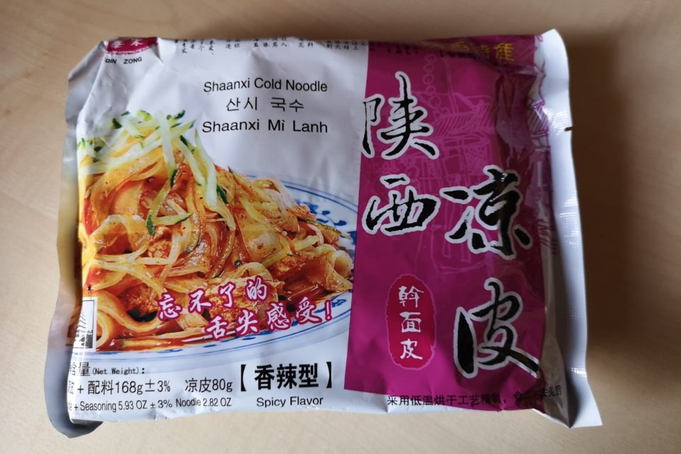 """#1846: Qin Zong """"Shaanxi Cold Noodle Spicy Flavor"""""""