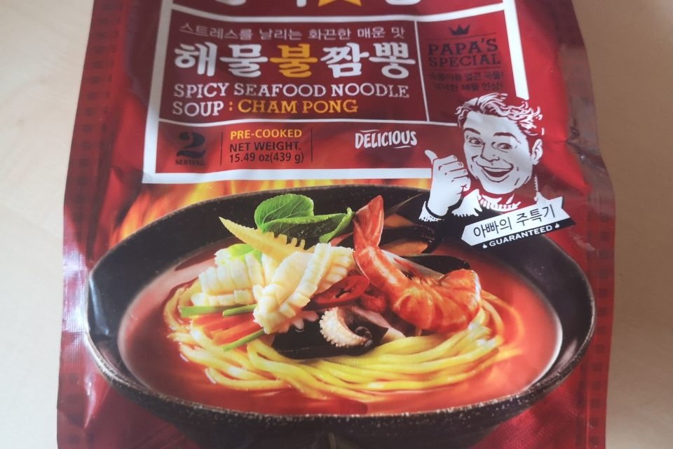 """#1849: Sempio Papa´s Special """"Spicy Seafood Noodle Soup: Cham Pong"""""""