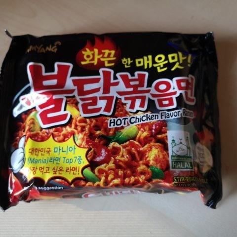 """#1864: Samyang """"Buldak Bokkeummyun"""" Hot Chicken Flavor Stir Fried Noodle"""