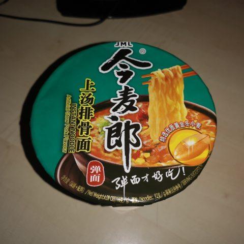 """#1865: Jin Mai Lang """"Instant Noodle Artificial Stew Pork Flavour"""" Bowl"""