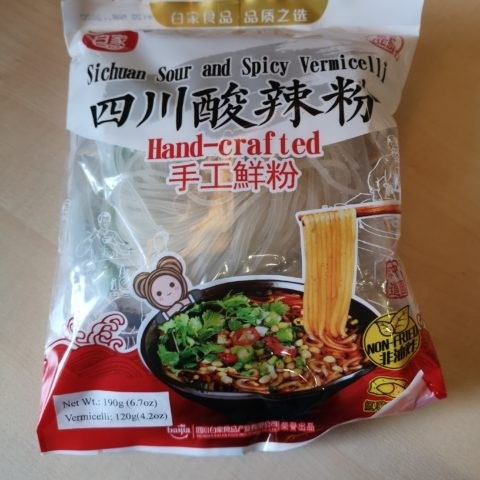 "#1884: Sichuan Baijia ""Hand-Crafted Sichuan Sour and Spicy Vermicelli"""
