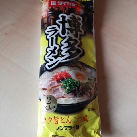 "#1932: Daisho ""Hakata Ramen Kokuuma Tonkotsu"" (Rich Soy Sauce Tonkotsu)"