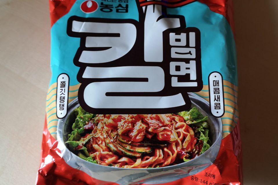 """#1944: Nongshim """"Kimchi Bibimmyun"""""""