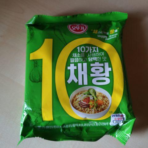 """#1948: Ottogi """"Veggie Soup Ramen"""""""