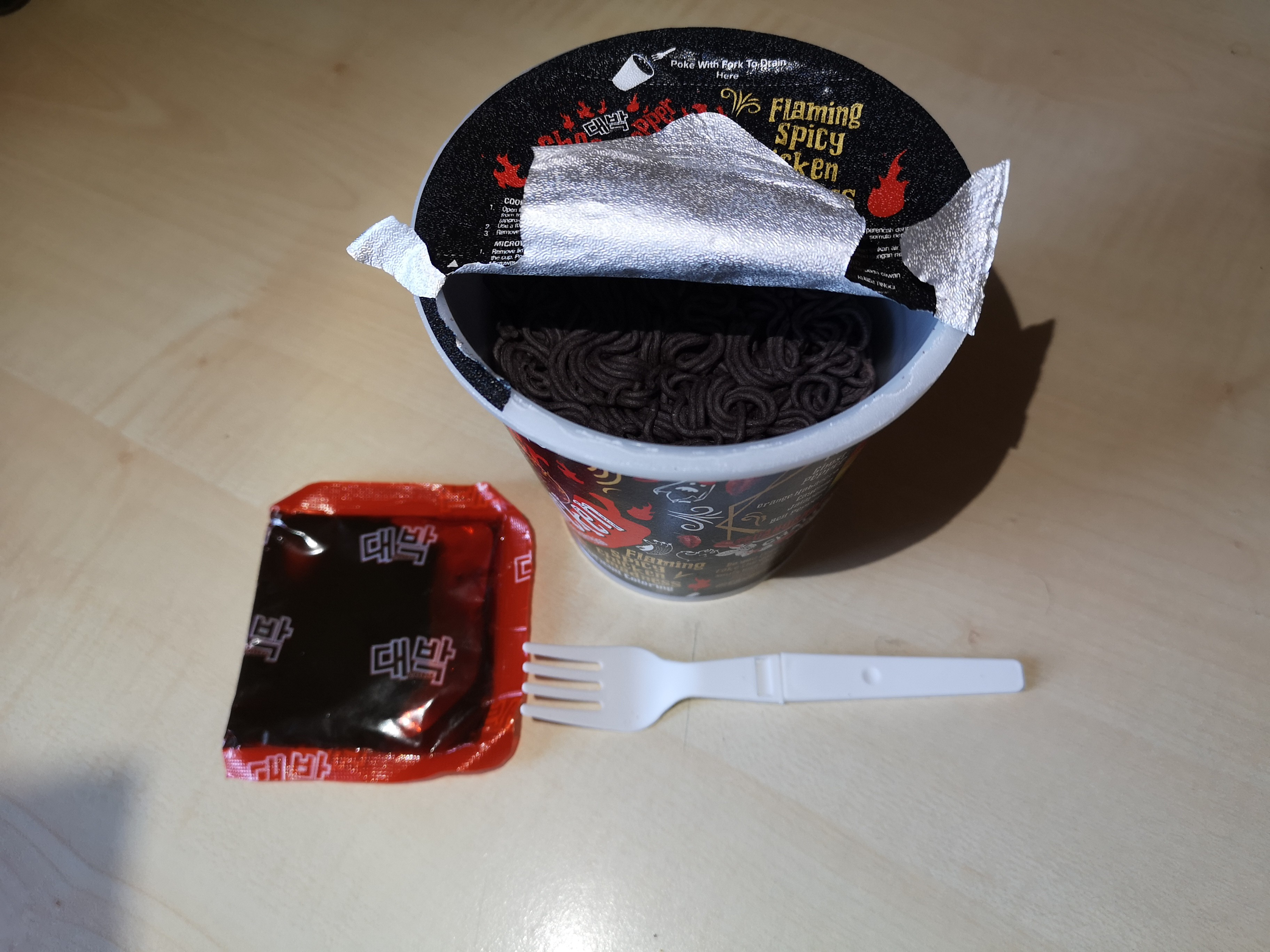 """#1952: Mamee """"Daebak Ghost Pepper Spicy Chicken Flavour Dry Black Cup Noodles"""""""