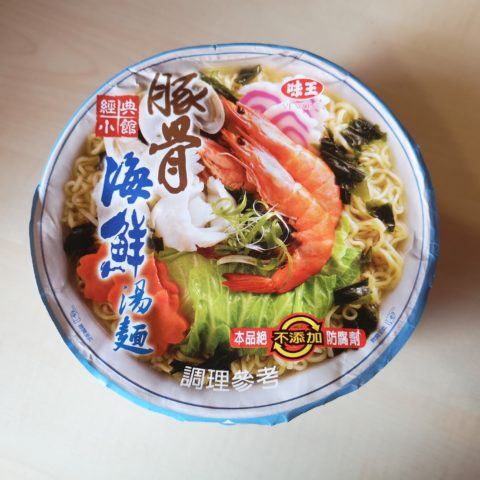 "#1960: Ve Wong ""Classic Seafood with Ribs Flavor"" Bowl"
