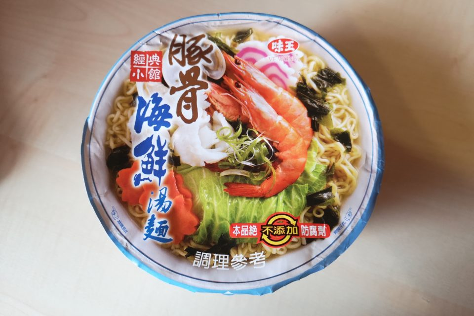 """#1960: Ve Wong """"Classic Seafood with Ribs Flavor"""" Bowl"""