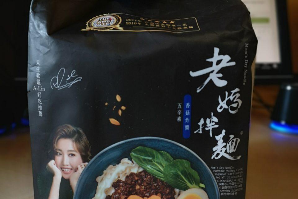"#1970: Mom's Dry Noodle ""Shiitake Zhajiang Flavor"""