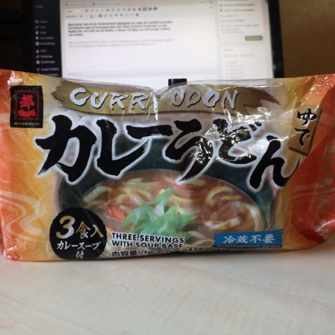 "#1974: Miyakoichi ""Curry Udon"""