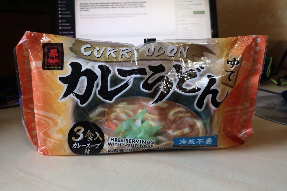 """#1974: Miyakoichi """"Curry Udon"""""""