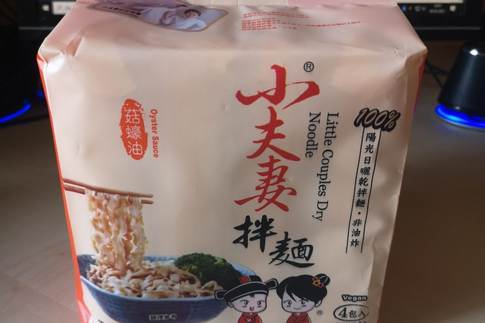 """#1978: Little Couples """"Dry Noodle Oyster Sauce"""""""