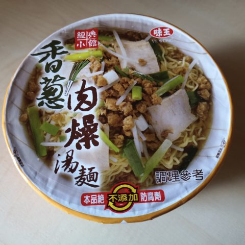 "#1980: Ve Wong ""Leeks and Onion Flavor"" Bowl"