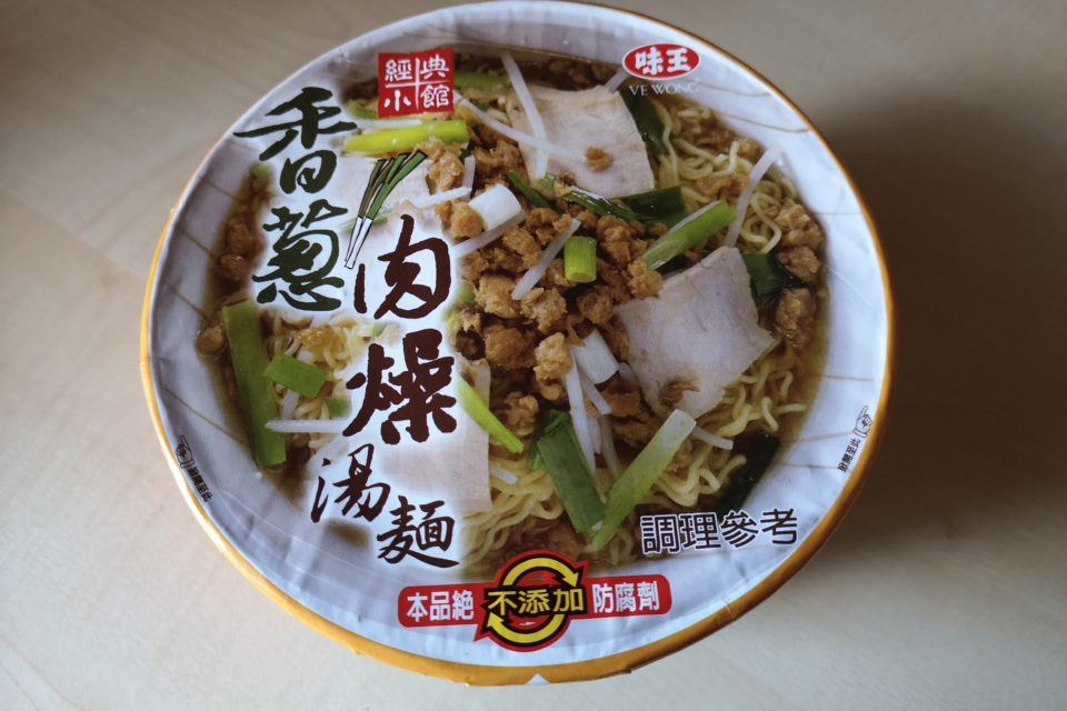 """#1980: Ve Wong """"Leeks and Onion Flavor"""" Bowl"""