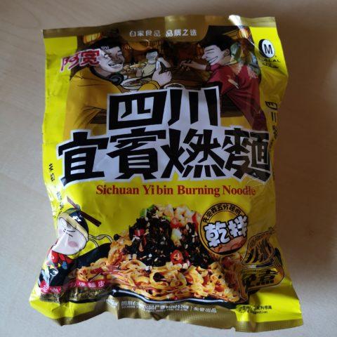 """#1996: Sichuan Baijia """"Sichuan Yibin Burning Noodle"""""""