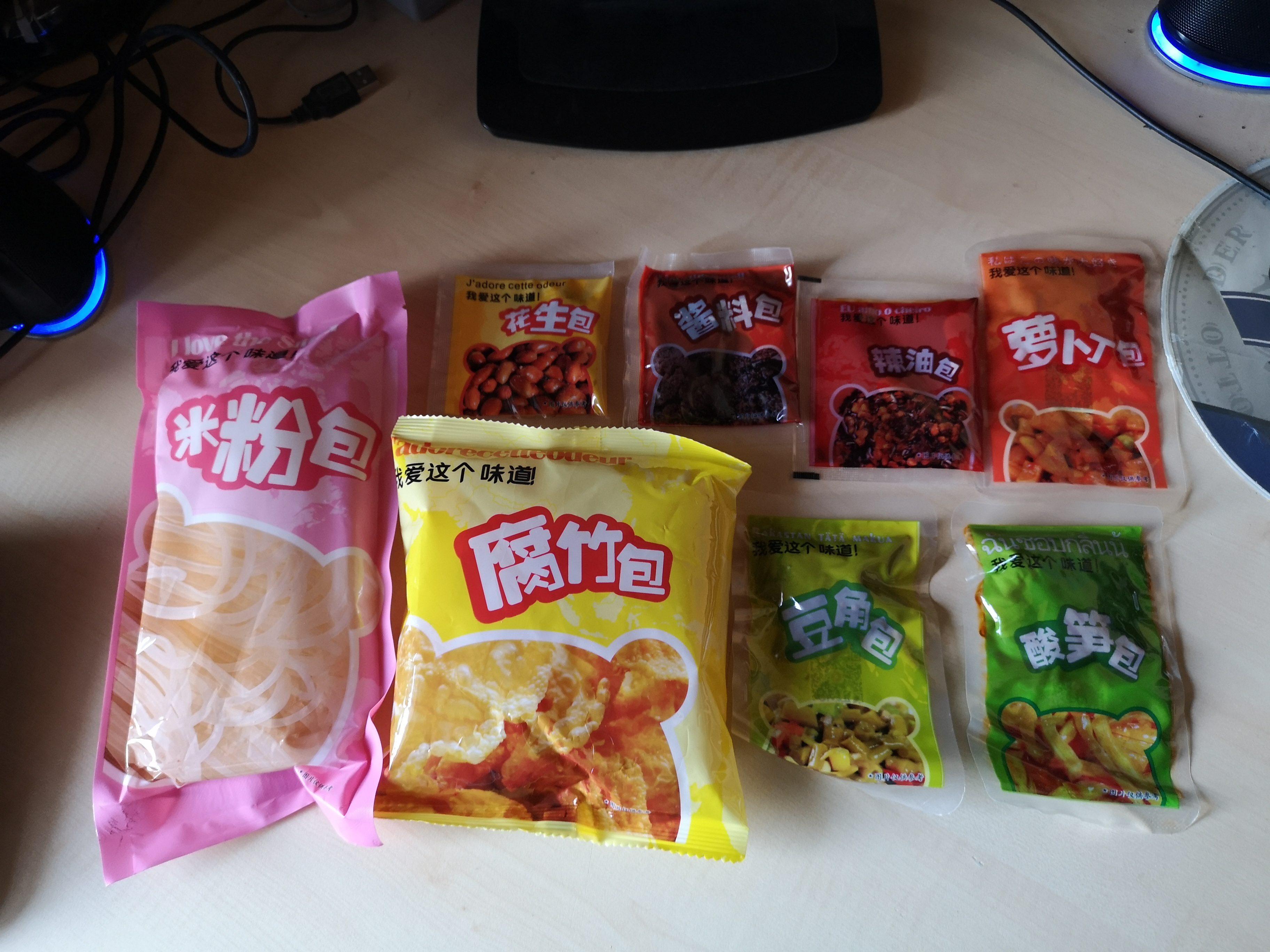 """#2015: Liuquan """"Guangxi Liuzhou River Snails Rice Noodle"""""""