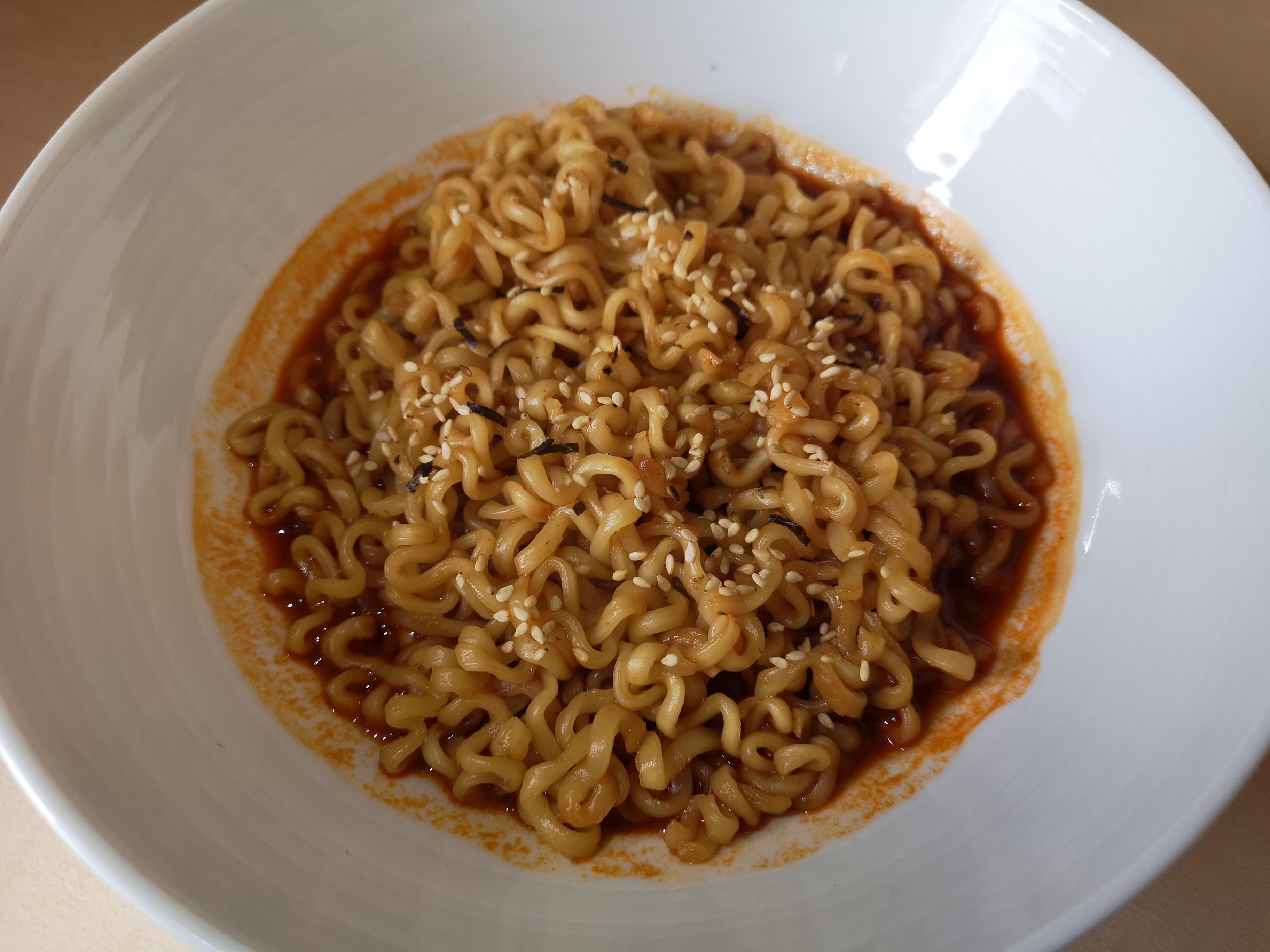 "#2026: Samyang ""Buldak 3x Spicy HOT Chicken Flavor Ramen"" (Update)"