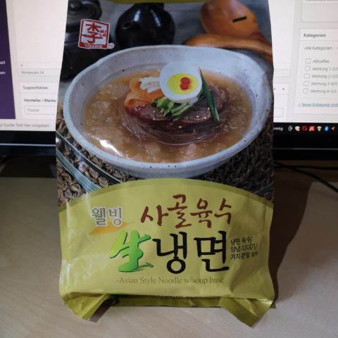"""#2027: Yissine """"Naengmyeon"""" (Asian Style Noodle with Soup Base and Beef)"""