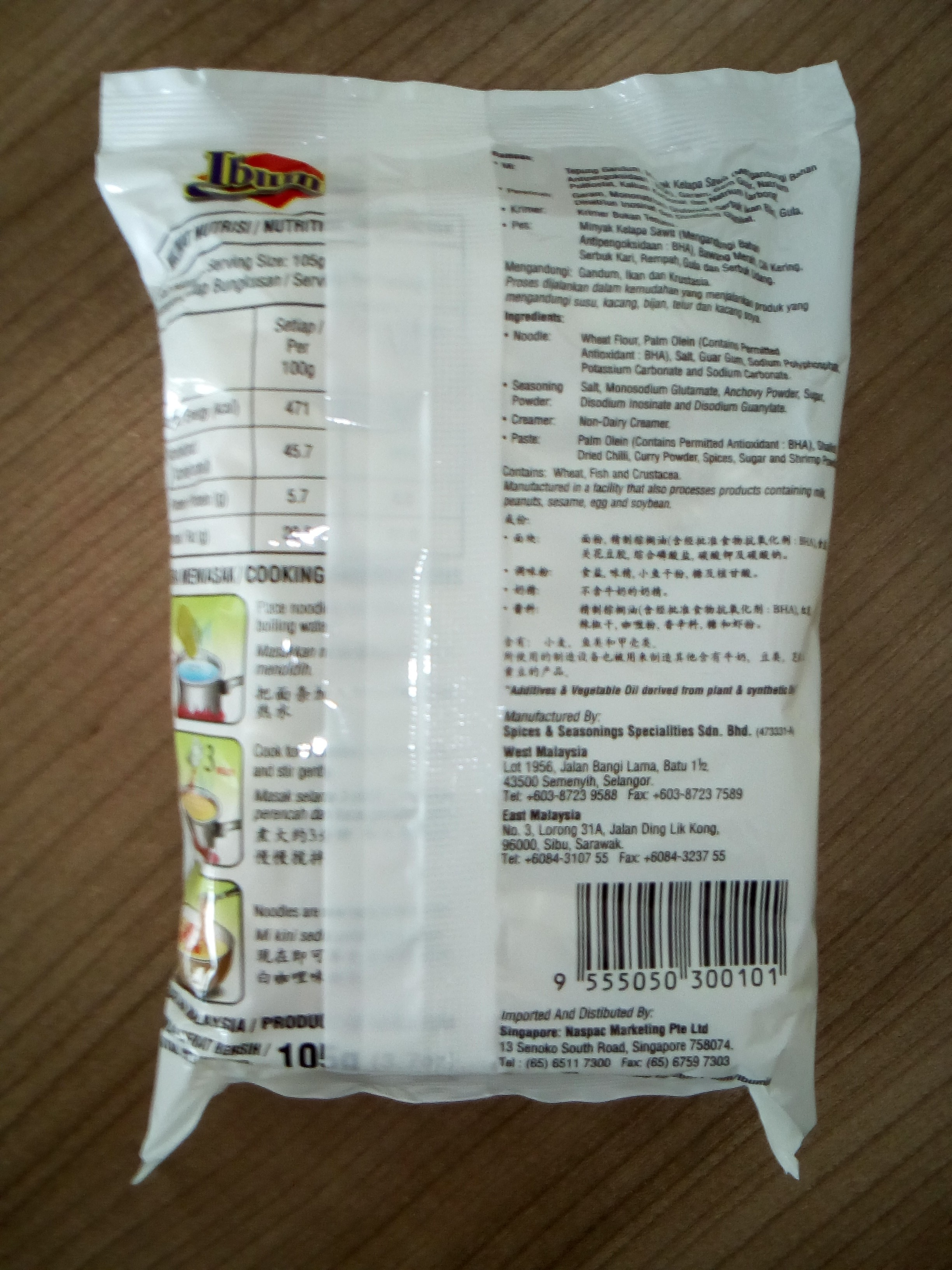 """#2088: Ibumie """"Penang White Curry Mee"""" Instant Soup Noodles (2021)"""
