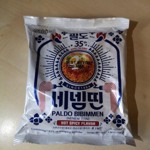 """#2040: Paldo """"Bibimmen Hot Spicy Flavor"""" (35th Anniversary Edition)"""