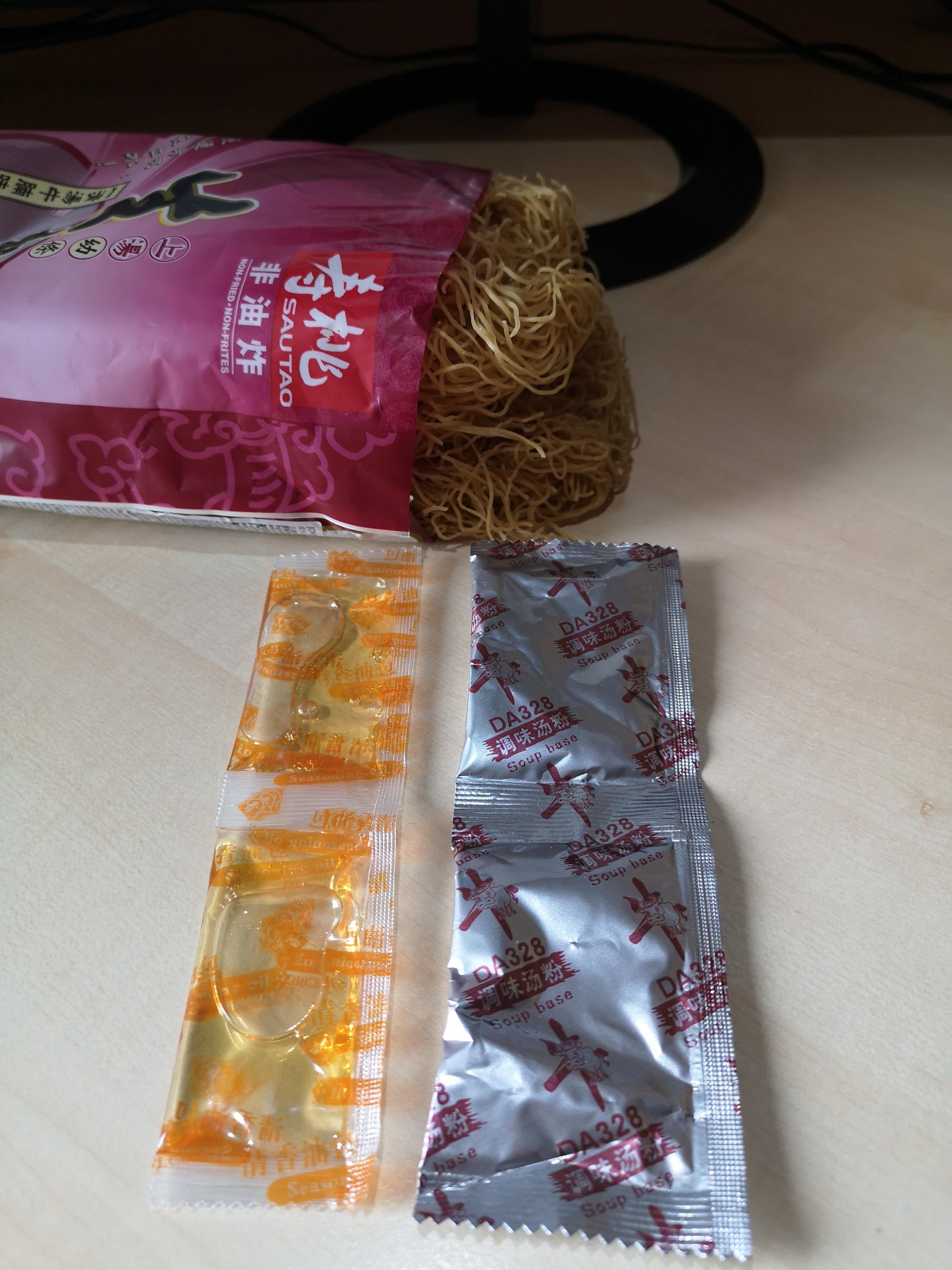 "#2041: Sau Tao ""Noodle King (Thin) Beef Soup Flavour"""