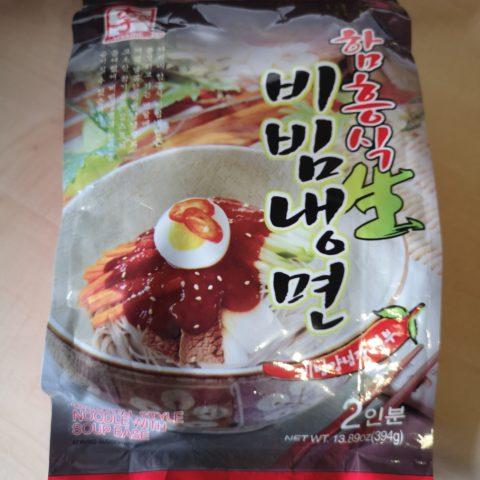 "#2044: Yissine ""Bibim Naengmyeon"" (Oriental Style Noodle with Soup Base)"