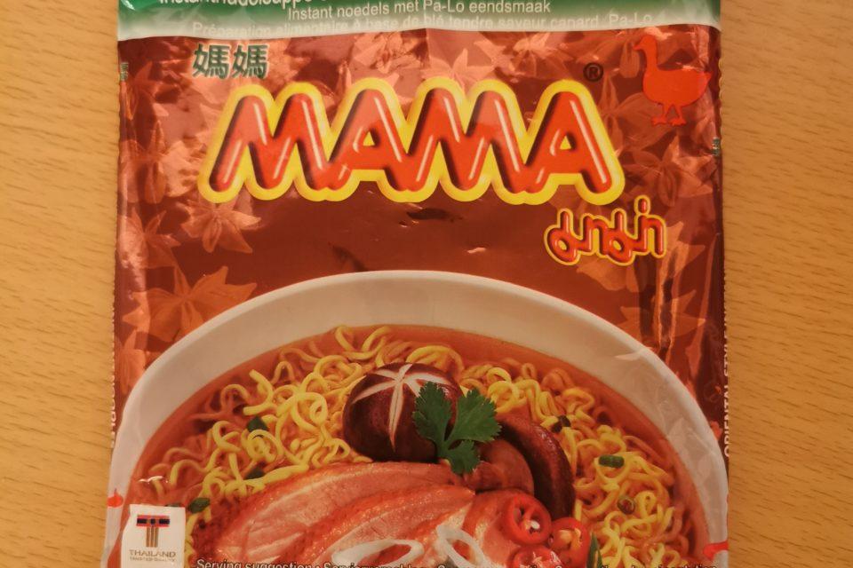 """#2060: Mama """"Pa-Lo Duck Flavour"""" (2021)"""