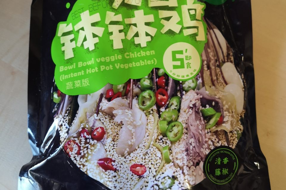 """#2123: Yumei """"Bowl Bowl Veggie Chicken"""" (Instant Hot Pot Vegetables) Numbing Spicy"""