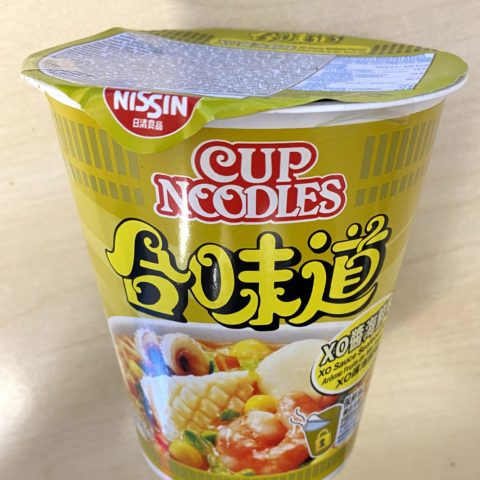 "#1930: Nissin Cup Noodles ""XO Sauce Seafood Flavor"""