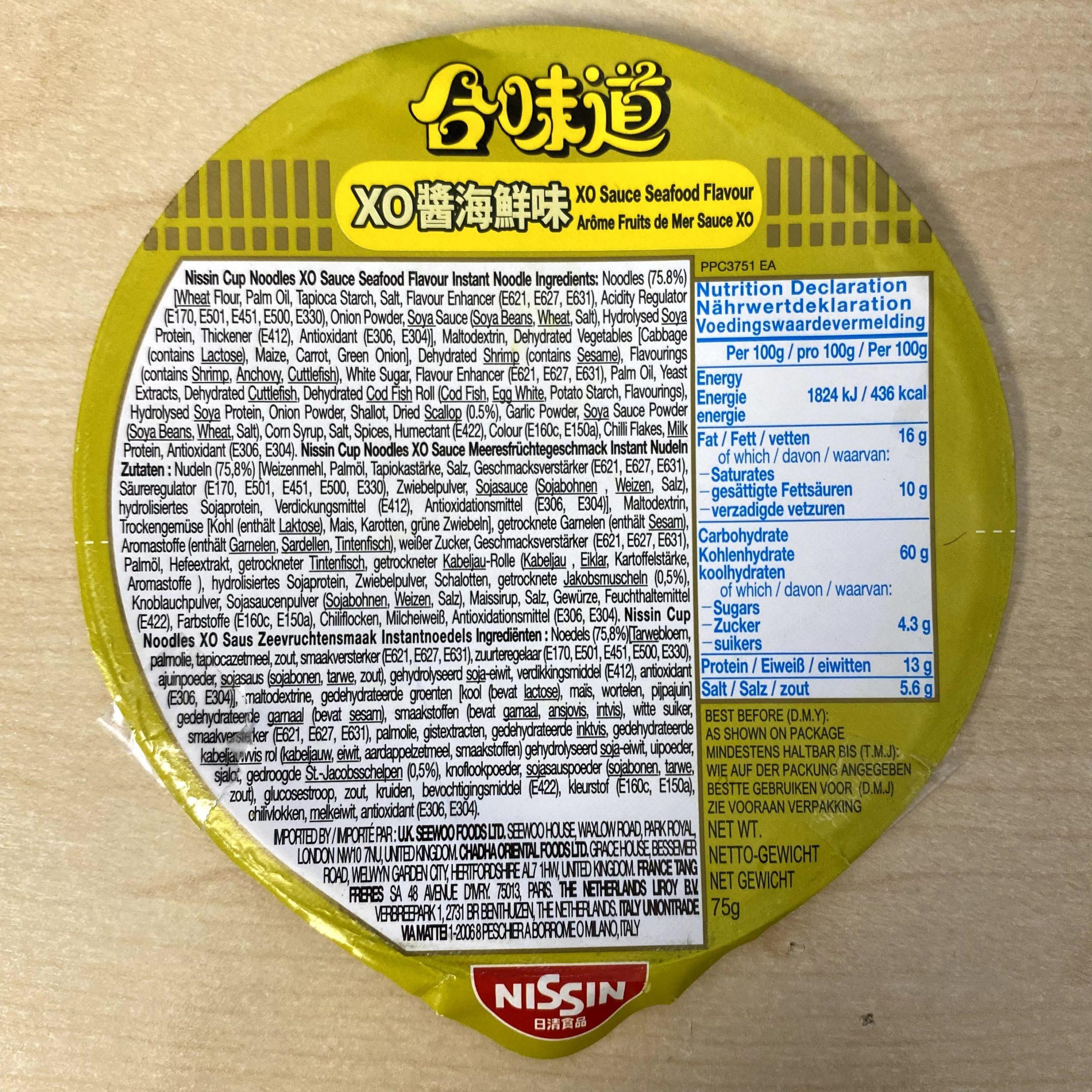 "#1930: Nissin Cup Noodles ""XO Sauce Seafood Flavor"""