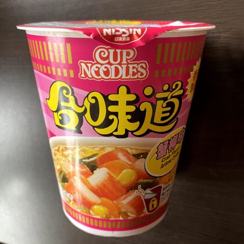 Nissin Cup Noodles Crab Flavor