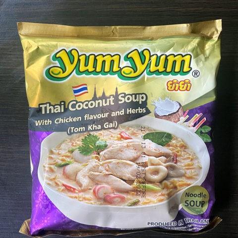 """#2009: YumYum """"Thai Coconut Soup"""" (Tom Kha Gai)"""
