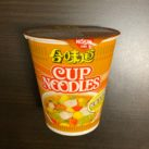 "#1682: Nissin Cup Noodles ""Seafood Curry Flavour"""