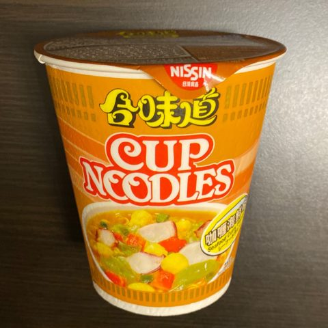 """#1682: Nissin Cup Noodles """"Seafood Curry Flavour"""""""