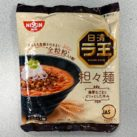 "#1741: Nissin Raoh ""Dandan"" Japanese Instant Noodles"