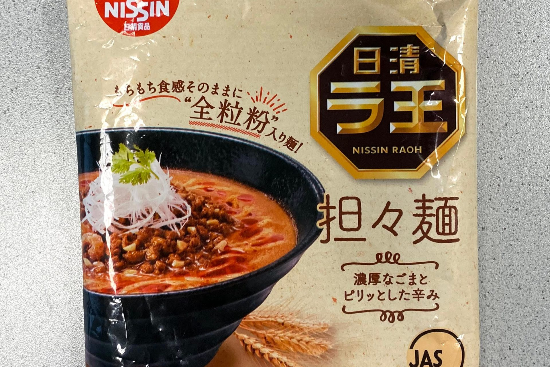 "#1741: Nissin Raoh ""Tantanmen Ramen"" Premium Japanese Instant Noodles"
