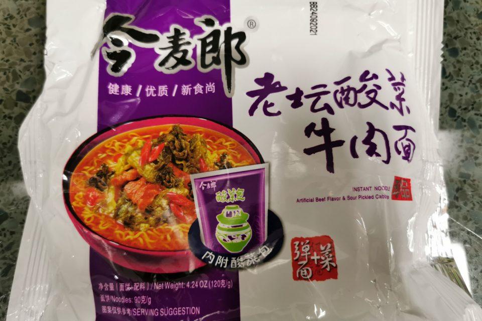 "#2007: JML / Jin Mai Lang ""Artificial Beef Flavour & Sour Pickled Cabbage"" (2021)"