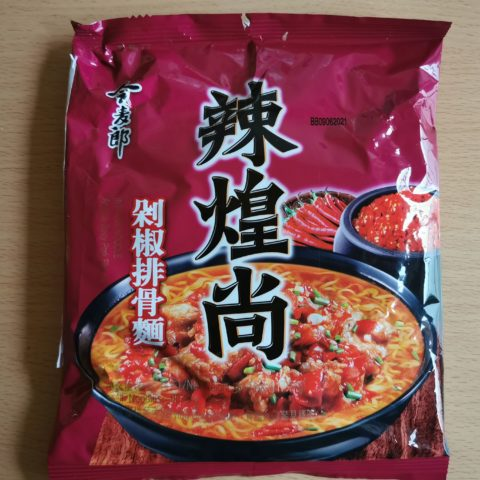 "#1975: JML / JinMaiLang ""Artificial Spicy Pork Flavour"" (2021)"