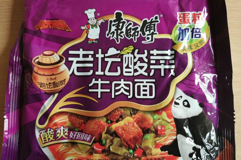 """#1979: Kang Shi Fu / Master Kong """"Laotansuancai Beef and Pickled Vegetables"""" (2021)"""
