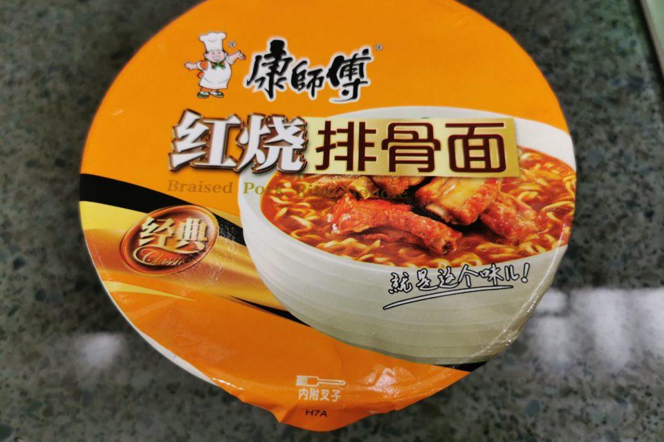 "#2034: KSF / Master Kong ""Braised Pork Ribs Noodle Bowl"""