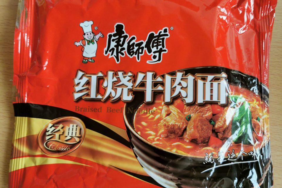 "#2030: Kang Shi Fu / Master Kong ""Braised Beef Noodles"" (2021)"