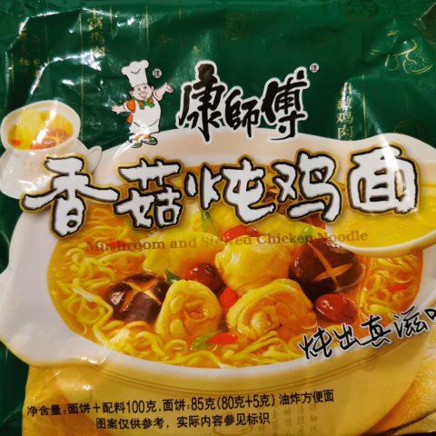 "#1494: Master Kong ""Mushroom & Stewed Chicken Noodle"" (2019) (Update 2021)"