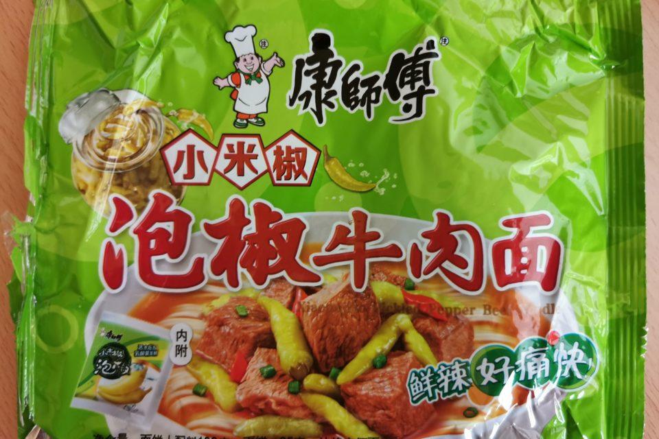 "#2071: KSF / Master Kong ""Xiaomijiao Pickled Pepper Beef Noodle"" (2021)"