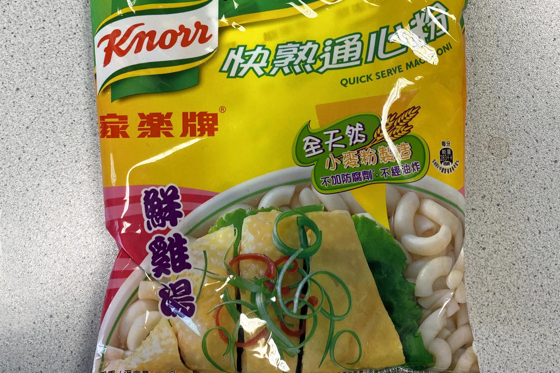 "#1750: Knorr Quick Serve Macaroni ""Wonton Flavour"""