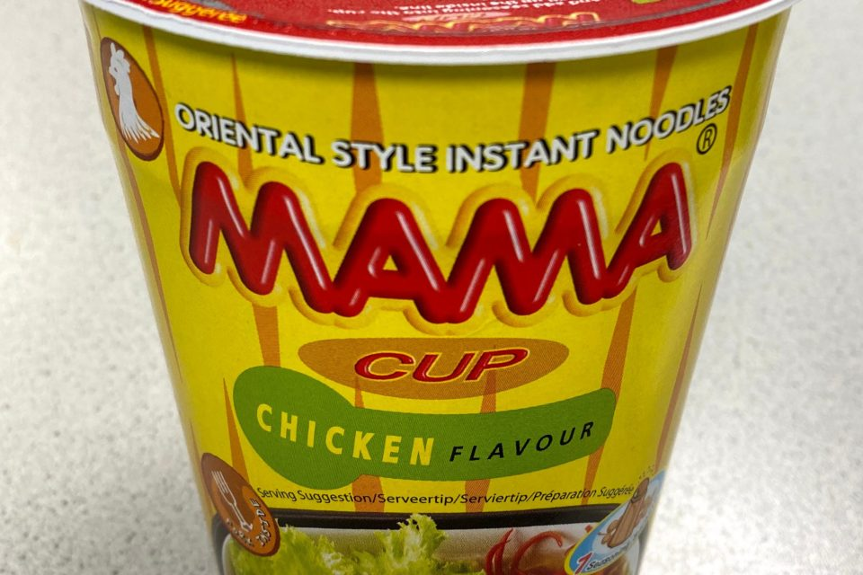 """#574: Mama Oriental Style Instant Noodles """"Chicken Flavour"""" Cup"""